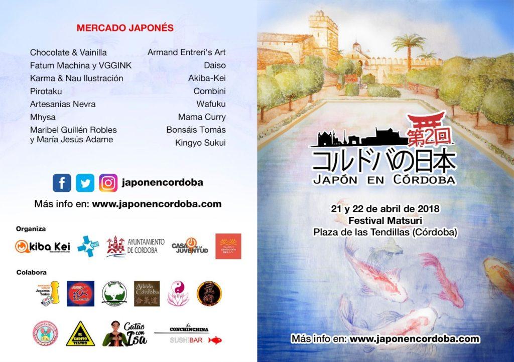 Matsuri Festival Callejero Japones En Cordoba Japon En Cordoba
